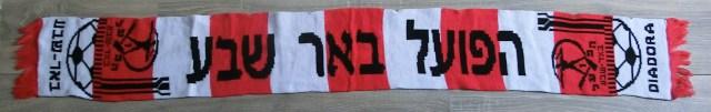 Hapoel Be'er Sheva F.C.