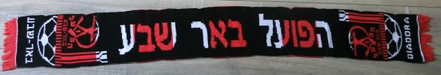 Hapoel Be'er Sheva F.C. 1.2